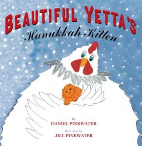 beautiful yetta hannukah kittne cover